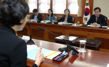 '국가산학연협력위원회' 1차 회의