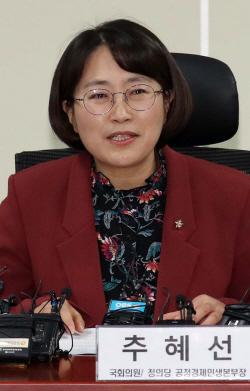 롯데갑질피해자-김상조 공정거래위원장 간담회