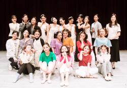 세종대, 다문화 사랑나눔 무용공연 개최