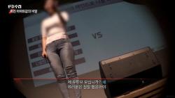 """'수강료 1000만원' 이나금, 미친 아파트값의 비밀? """"결국 .."""""""