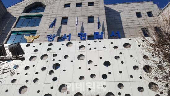 """'강서구 전처 살인' 구속영장…딸은 """"극악무도 범죄"""" 국민청원"""