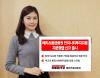 [머니팁]메리츠종금證, 액티브 투자상품 '메리츠 자문형랩' 판매