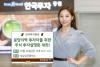 한국투자증권 '분당지역 주식투자 설명회' 개최