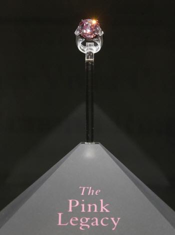 핑크 다이아몬드 경매
