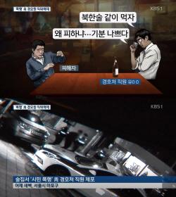 """""""사제 연우진·경쾌함""""…'프리스트', '손'과 다른 퇴마극(종합)"""
