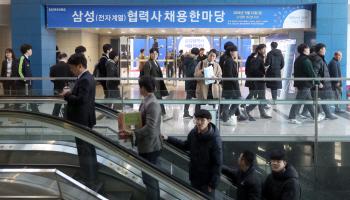삼성협력사 채용한마당