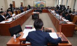 [포토]정무위원회 전체회의