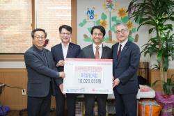 중부발전, '대기질 개선 지역지원' 기부금 1002만원 전달