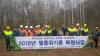 한라시멘트, '석회석 광산 멸종위기 야생식물 복원' 행사 열어