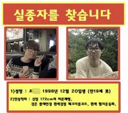 """""""택시 기다린다""""…男대학생, 석촌호수 실종 6일째"""