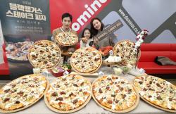 [포토]연말 온 가족이 함께 즐기는 따듯한 겨울 만찬, 도미노 '블랙앵거스 스테이크 피자'
