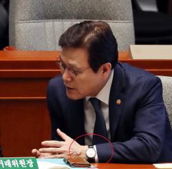 """최종구 금융위원장 1억 시계? """"30달러 짝퉁"""""""