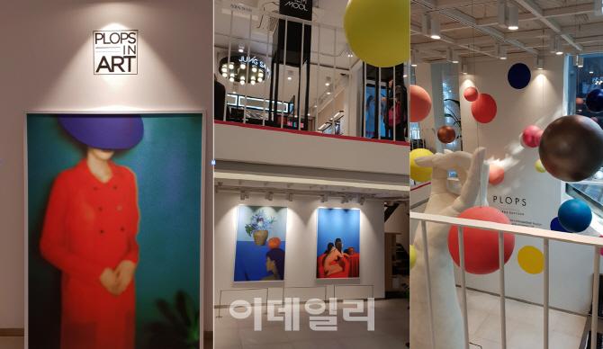 'Be My Color, Red'… 정샘물과 사진작가 최랄라가 만나다