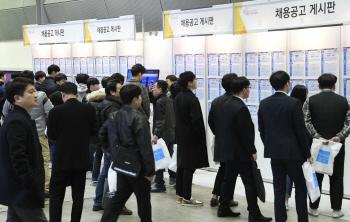 2018 청년취업 두드림 채용박람회