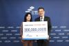 은행연합회, 독거노인 지원 희망열기 캠페인 참여