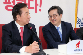 김동연 부총리, 김성태 자유한국당 원내대표 예방