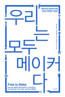 """유대인 인권단체 """"방탄소년단 측 사과, 환영한다"""""""