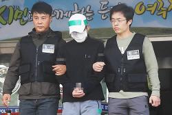 """'양평 전원주택 살인' 40대 """"이게 재판입니까""""...2심 무기징역에 난동"""