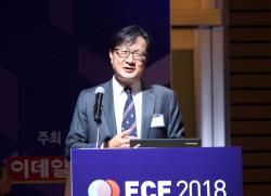 "[ECF 2018] SKT ""가상+물리 혼합세상, 중심에 5G"""