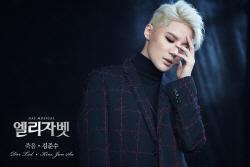 '엘리자벳' 2차 티켓 오픈…김준수 출연 회차 '전석매진'