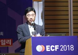 """[ECF2018]""""삼성전자, 5G에 통 큰 투자..상용화 준비 완료"""""""