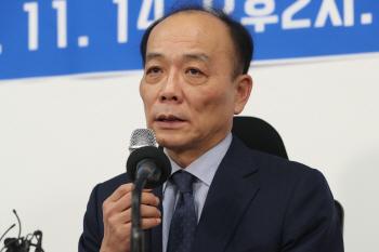 '문자 해촉' 전원책 기자회견