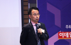 "[ECF2018]""KT 네트워크 인프라에서 블록체인 운영..기업 활용↑"""
