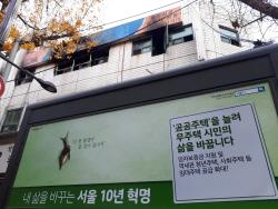 """'라스' 매드클라운 """"마미손 저작권료? 완벽한 함정"""""""