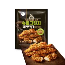 유재석X조세호 '유퀴즈', 1.5%로 종영…'따뜻한 웃음'