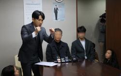 """'강서 PC방 살인' 피해자 유족 """"김성수 동생도 처벌해야"""""""