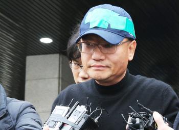 `폭행·마약` 양진호 검찰 송치