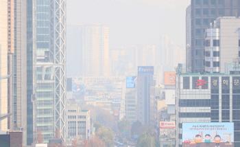 뿌연 서울 도심