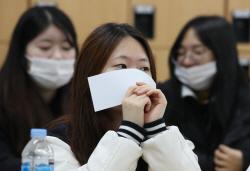 SKY대학 의예·경영 예상합격선…국·수·탐 281점↑