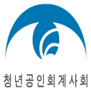 """청년회계사회 """"삼바 분식회계…가치평가 범위 논의 시작해야"""""""
