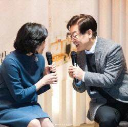 '김혜경보다 경찰'...'혜경궁 김씨' 설문했다가 굴욕