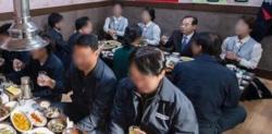 '여직원 옆자리 식사' 오거돈 부산시장, '구태' 사과