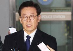 """이재명 """"경찰 수사내용 네티즌 수사대만 못해"""""""