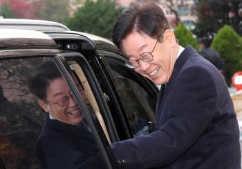 이재명 지사 `혜경궁 김씨` 사건 입장발표