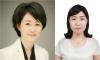 하임바이오, 대사항암제 개발 박차…오정미 교수·한나영 박사 영입