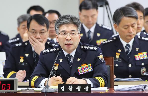 '사이버성폭력' 특별단속 100일…3600명 검거·133명 구속