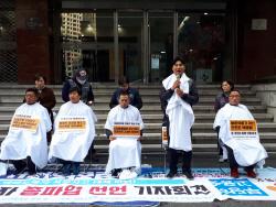"""택배노동자들 21일 총파업 예고...""""사고 대책 마련하라"""""""