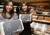 현대백화점, 국내 첫 '동물복지 1등급 유정란' 판매한다