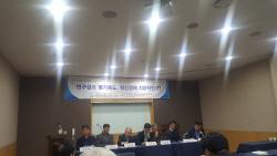 """홍사균 STEPI 연구위원 """"R&D 평가 주체, 정부서 민간으로 이양해야"""""""
