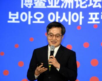 보아오포럼 서울회의