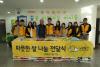 노랑풍선, 동작구 청운보육원에 쌀 나눔 전달식 개최