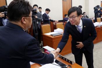 국회 정무위원회 전체회의