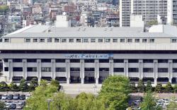 인천 공기업 고용세습 논란…인천시 전수조사 착수