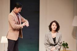 신진작가 발굴 위한 '연극열전8' 창작희곡 공모