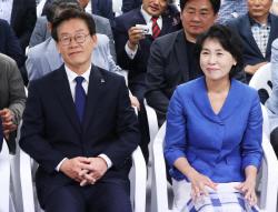 '혜경궁 김씨' 계정과 같은 아이디 발견…접속지는 이재명 자택
