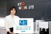 교원웰스, '콜센터품질지수' 7년 연속 1위 선정